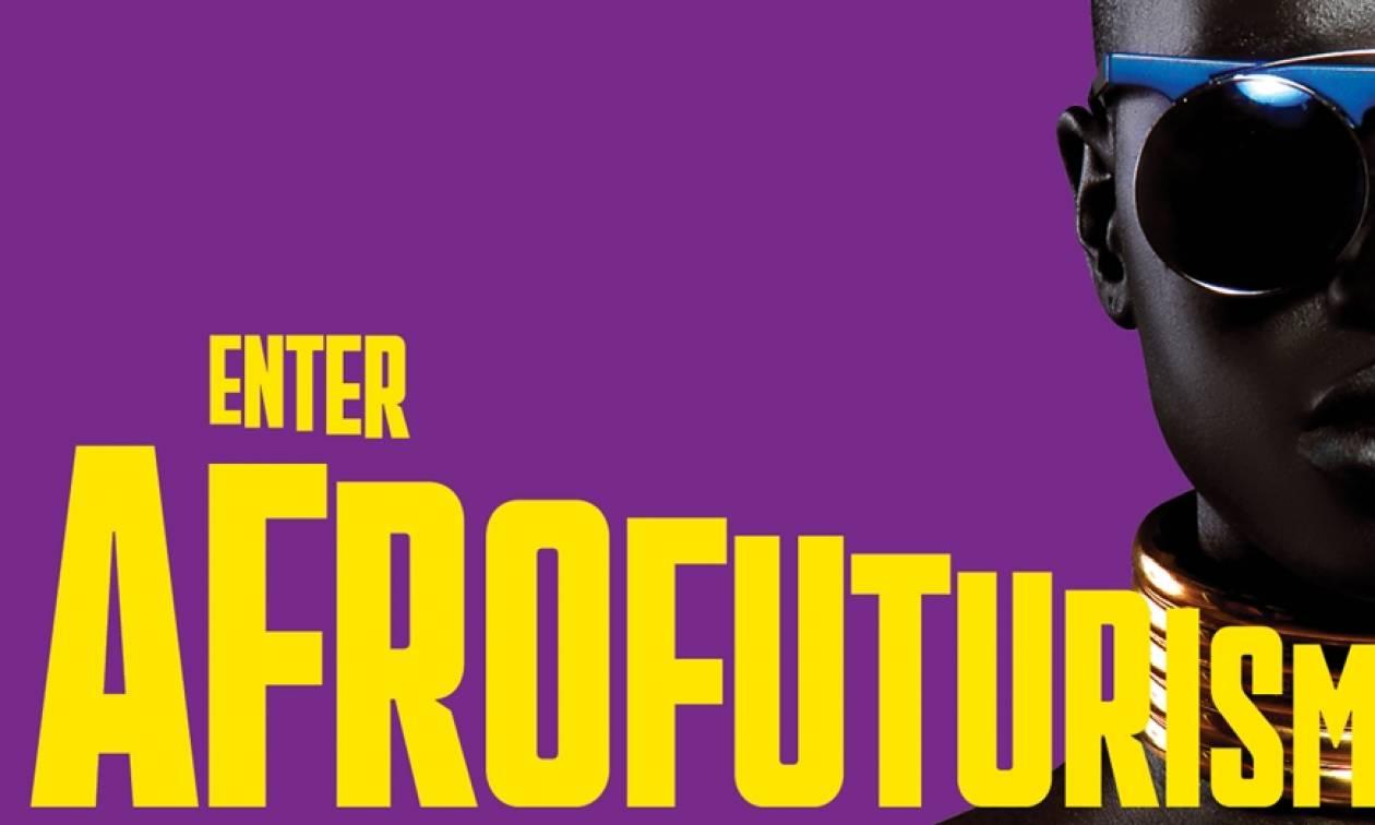 Το φεστιβάλ Enter Afrofuturism στη Στέγη του Ιδρύματος Ωνάση