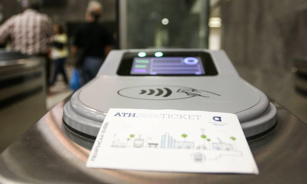 Παρέμβαση ΟΑΣΑ: Και με 1,4 ευρώ το ηλεκτρονικό εισιτήριο