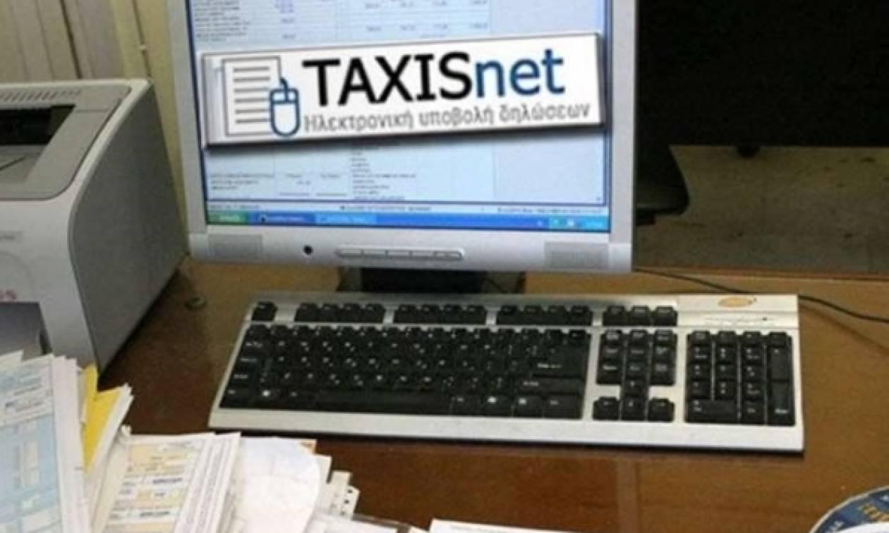Αυτό είναι το νέο Taxis - Έρχεται να αλλάξει τα πάντα στη φορολογία