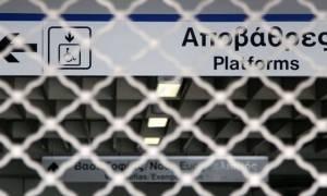 Απεργία: Ποιες ώρες θα μείνει χωρίς Μετρό την Πέμπτη (2/11) η Αθήνα