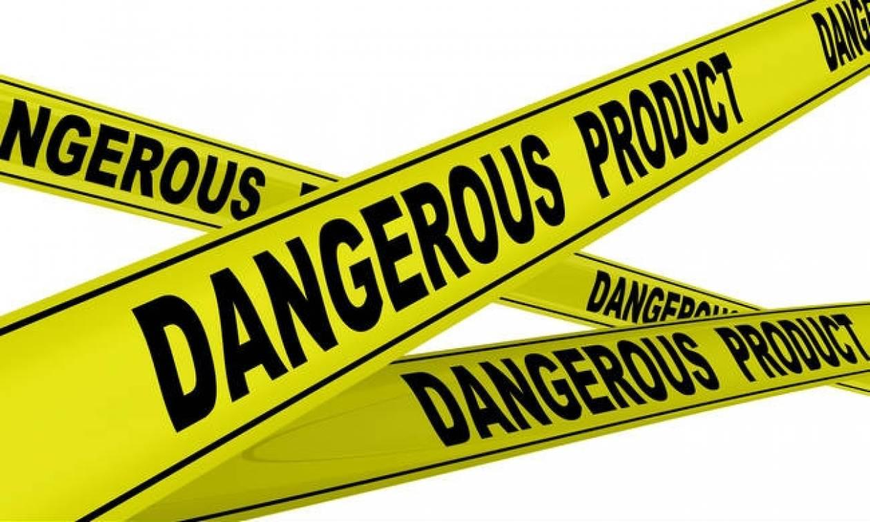 ΠΡΟΣΟΧΗ: Επικίνδυνα προϊόντα στην αγορά – Αν τα εντοπίσετε ενημερώστε άμεσα τις αρχές (PHOTO)