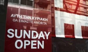 Αυτές τις Κυριακές του 2017 θα είναι ανοιχτά τα καταστήματα