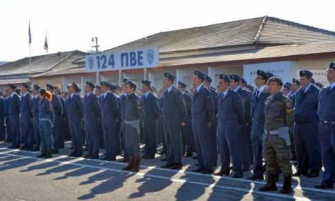 Πολεμική Αεροπορία: Πρόσκληση Κατάταξης Στρατευσίμων 2017 ΣΤ' ΕΣΣΟ