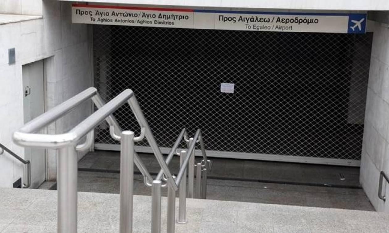 Μετρό - ΠΡΟΣΟΧΗ! Στάση εργασίας σήμερα (2/11) - Δείτε τι ώρα θα «μπει χειρόφρενο»