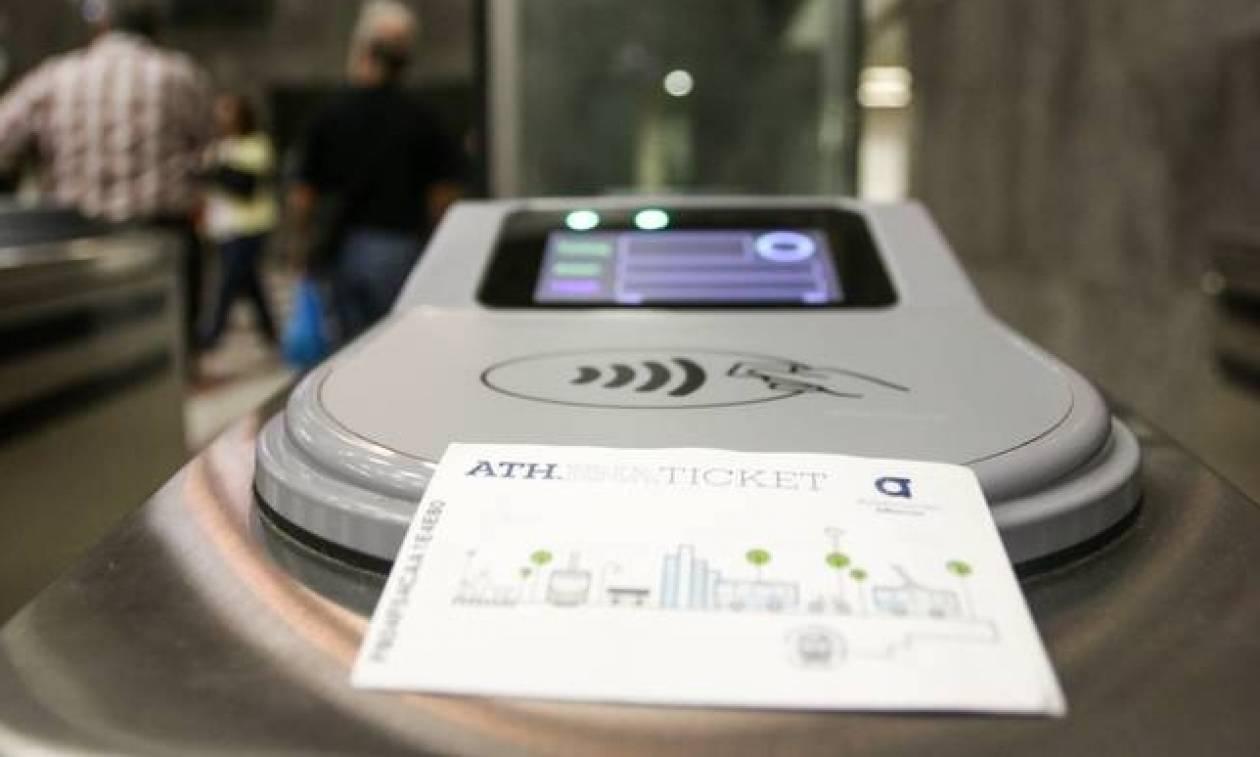 Ηλεκτρονικό εισιτήριο: Άγρια κόντρα Μαυραγάνη με την Αρχή Προστασίας Δεδομένων