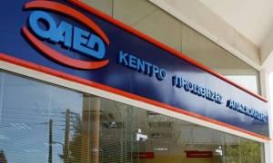 ΟΑΕΔ: 15.000 άνεργοι βρίσκουν δουλειά πλήρους απασχόλησης! - Τι προνόμια έχουν οι δικαιούχοι του ΚΕΑ
