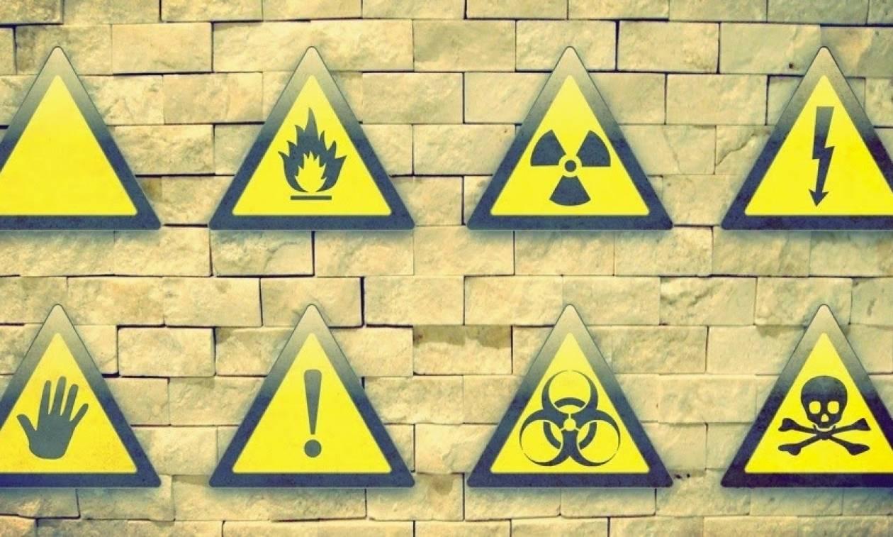 Προσοχή! Επικίνδυνα απόβλητα εντοπίστηκαν σε περιοχή του Ασπροπύργου