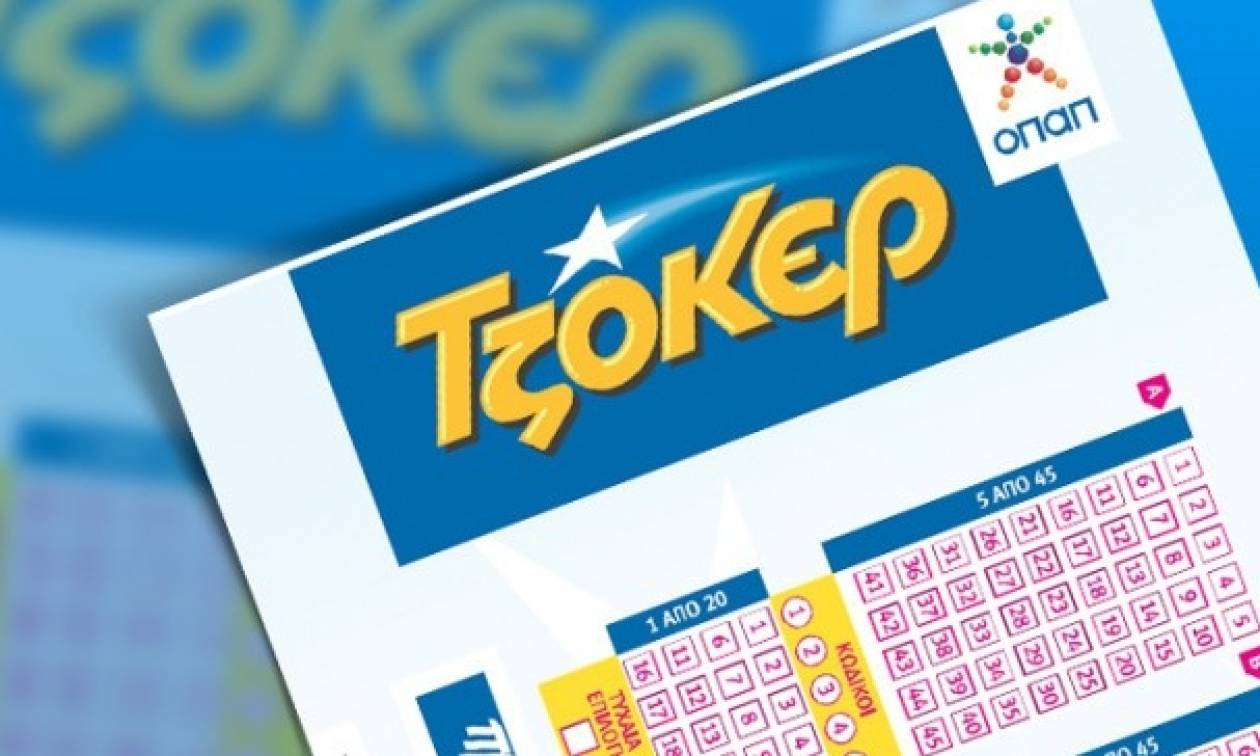 Τζόκερ κλήρωση [1858]: Οι τυχεροί αριθμοί που κερδίζουν 1.100.000 ευρώ!