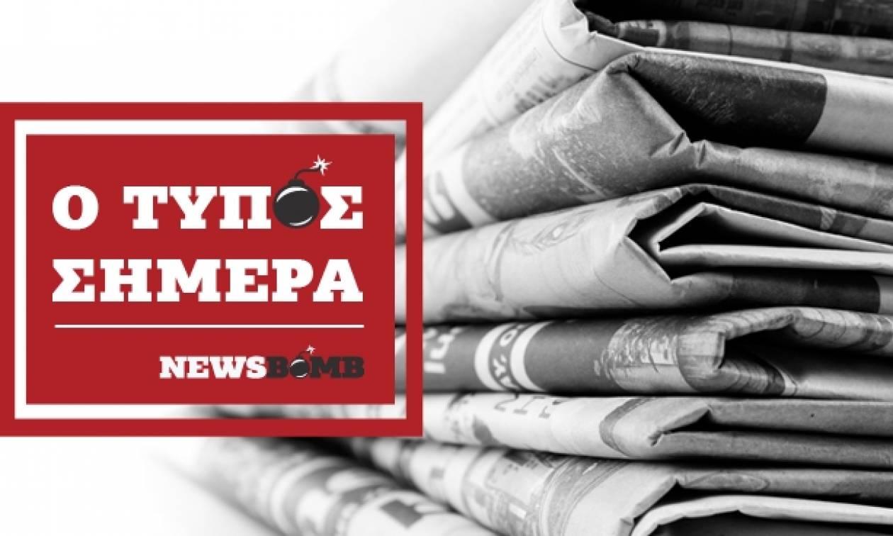 Εφημερίδες: Διαβάστε τα πρωτοσέλιδα των εφημερίδων (03/11/2017)