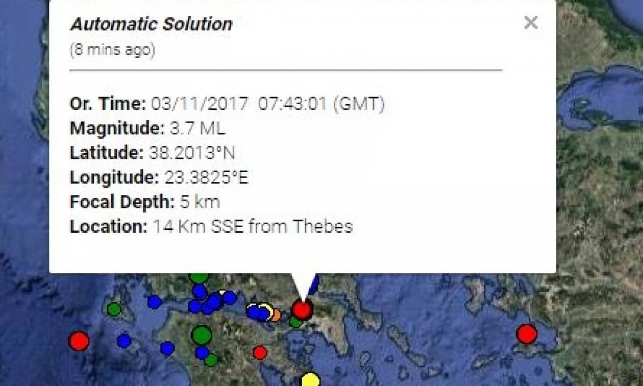 Σεισμός «ταρακούνησε» τη Θήβα - Αισθητός και στην Αθήνα