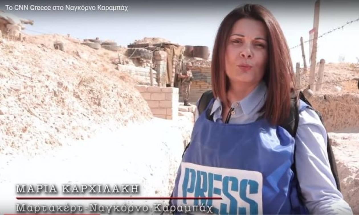Ντοκιμαντέρ: Η Μαρία Καρχιλάκη στον μαύρο κήπο του Καυκάσου!