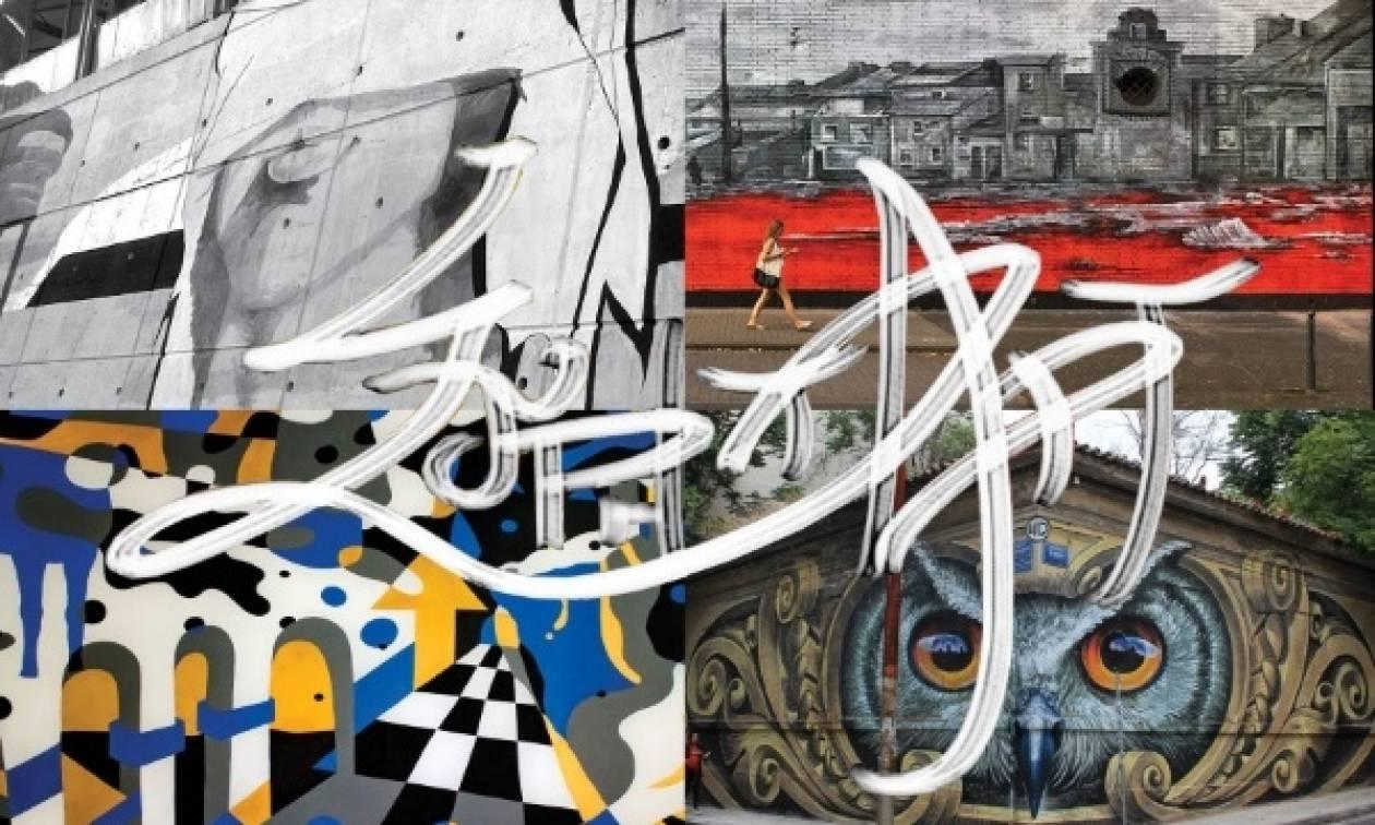 «Τέχνη στους δρόμους του κόσμου»