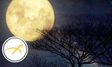 Τοξότης: Πρόβλεψη για την Πανσέληνο στον Ταύρο