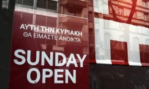 Ανοιχτά τα καταστήματα την Κυριακή - Αυτό είναι το ωράριο λειτουργίας