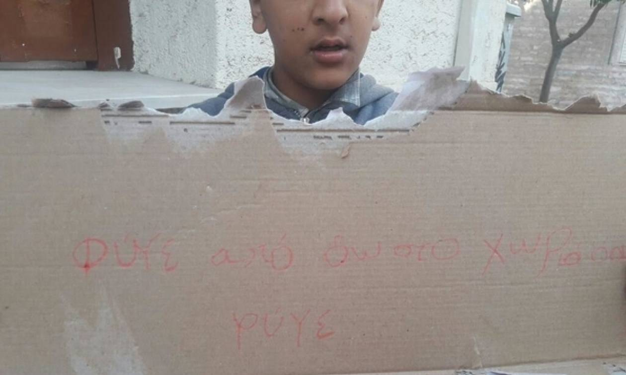 Η ΝΔ καταδικάζει την επίθεση στο σπίτι του 11χρονου Αμίρ