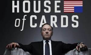 """Τέλος ο Κέβιν Σπέισι από το """"House of Cards"""""""