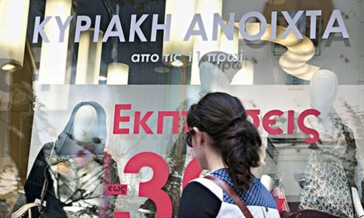 Δείτε ποια καταστήματα θα είναι ανοιχτά αύριο, Κυριακή (5/11) - Το ωράριο