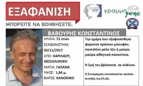 Θεσσαλονίκη: Θρίλερ με την εξαφάνιση του Κωνσταντίνου Βαβούρη