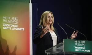 Κεντροαριστερά - Γεννηματά: Στείλτε το μήνυμα σε ΝΔ - ΣΥΡΙΖΑ ότι η νέα αλλαγή ξεκίνησε