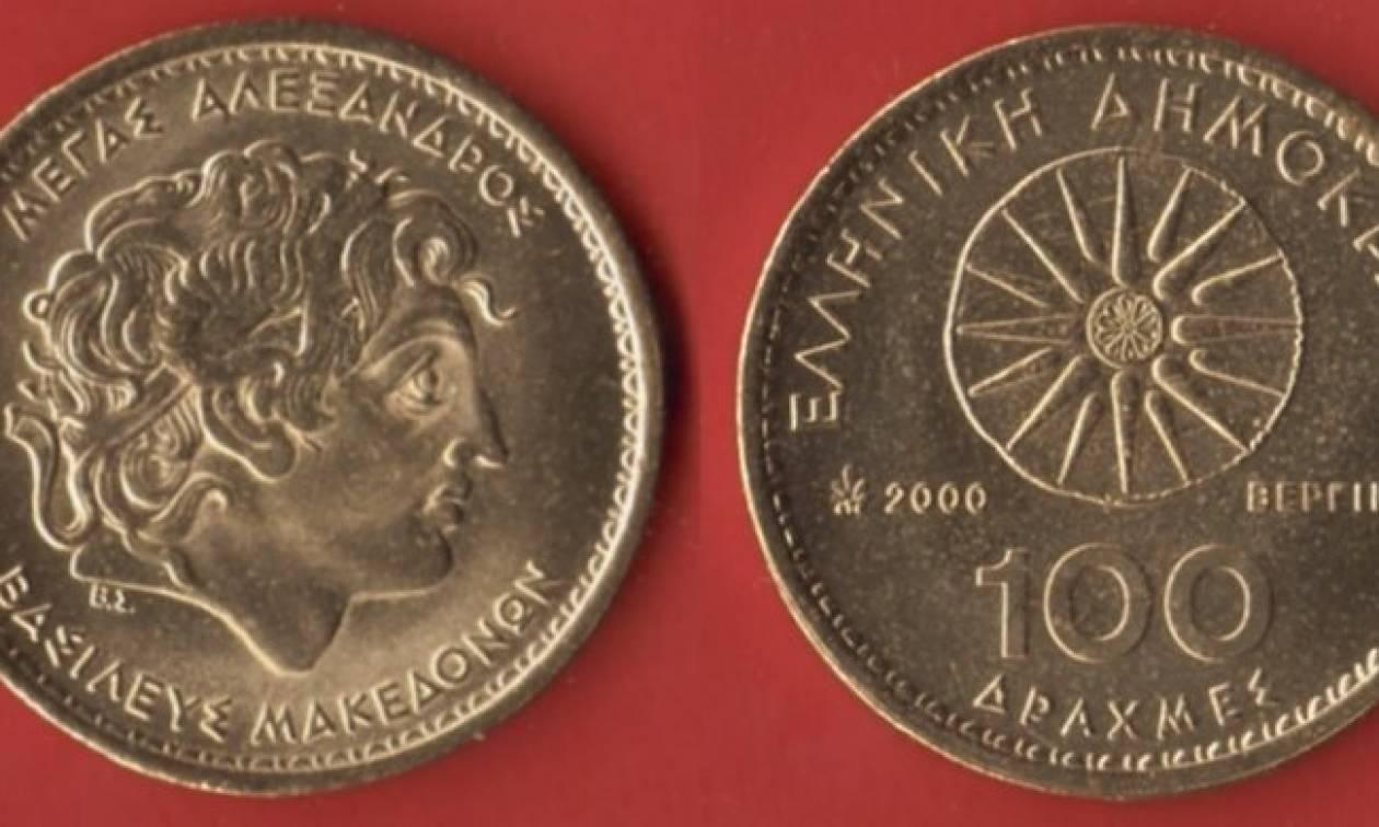 Η αγγελία που σαρώνει! Πουλάει 4 κέρματα των 100 δραχμών και ζητάει... (Photo)