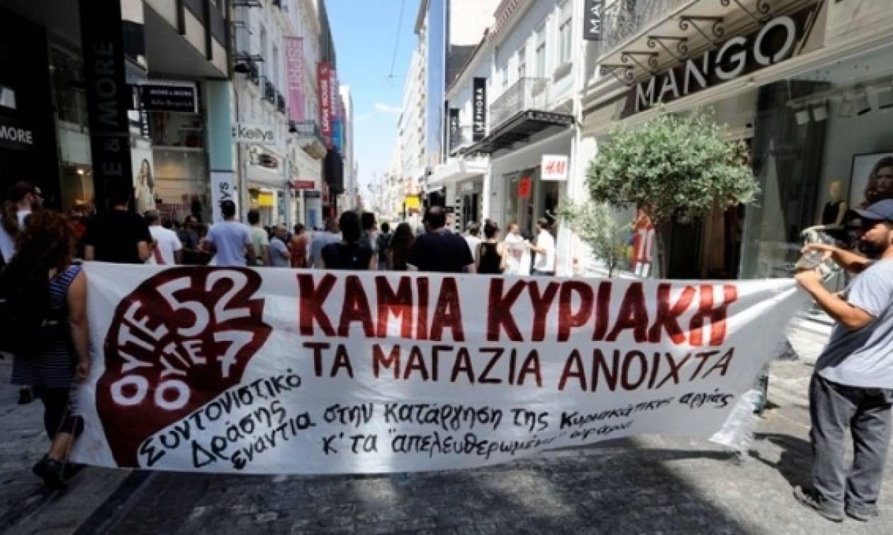 Ανοιχτά καταστήματα: Ένταση και μικροεπεισόδια σε Αθήνα και Θεσσαλονίκη
