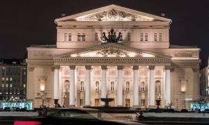 Εκκενώνεται το θέατρο Μπολσόι - Απειλητικό τηλεφώνημα για βόμβα