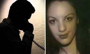 Δώρα Ζέμπερη: Το τηλεφώνημα που «πρόδωσε» το δολοφόνο