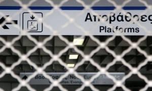 Απεργία: Ποιες ώρες δεν θα λειτουργήσουν οι συρμοί του Μετρό