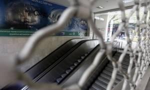 Απεργία: Χωρίς Μετρό η Αθήνα - Ποιες ώρες θα λειτουργήσουν οι συρμοί