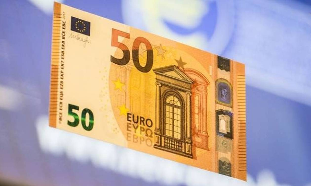 Η Εφορία επιστρέφει χρήματα σε χιλιάδες φορολογούμενους - Οι δικαιούχοι
