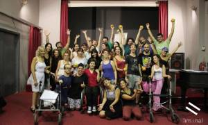 Liminal Access: Θέατρο προσβάσιμο σε όλους