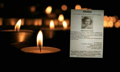 Πένθος για τον Γιαννάκη Κασουλίδη – Έφυγε από τη ζωή η μητέρα του (photos)