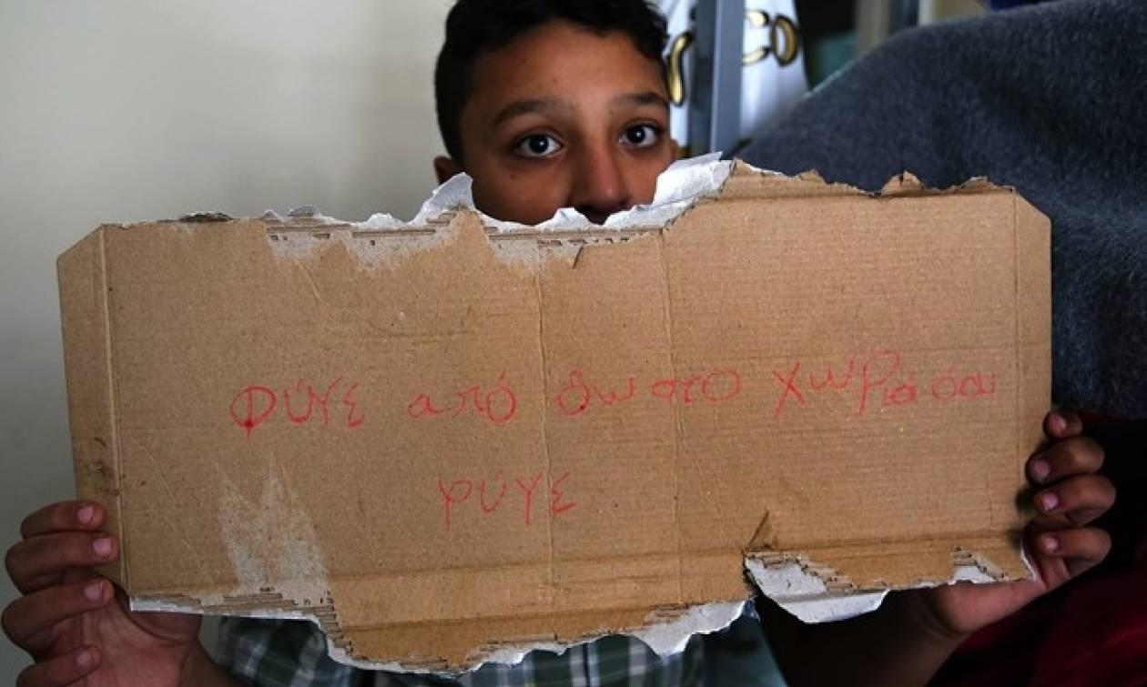 Παρέμβαση Εισαγγελίας Αρείου Πάγου για τη ρατσιστική επίθεση σε βάρος του Αμιρ
