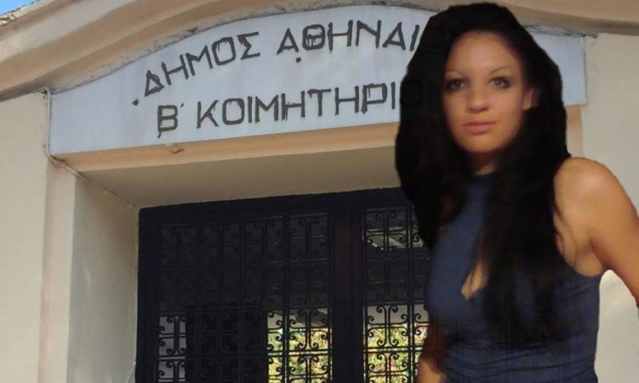 Δώρα Ζέμπερη: Η τσάντα της περιείχε μόνο 5 ευρώ! Ο δολοφόνος πούλησε το κινητό ένα 20άρικο!