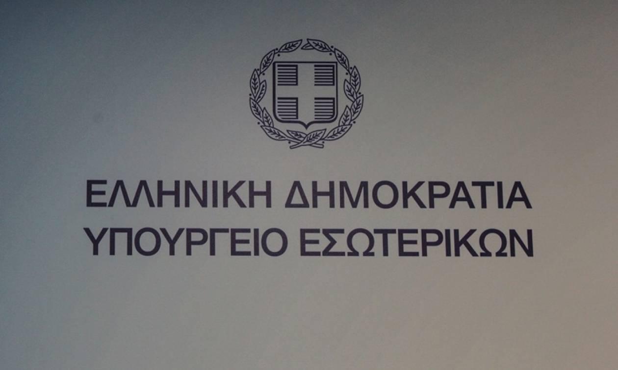Την διευκόλυνση δανεισμού των ΟΤΑ εξετάζει το υπουργείο Εσωτερικών