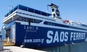 Επανέναρξη των ακτοπλοϊκών δρομολoγίων Αλεξανδρούπολη - Σαμοθράκη