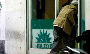 Συναγερμός για περίεργο περιστατικό κοντά στα γραφεία του ΠΑΣΟΚ