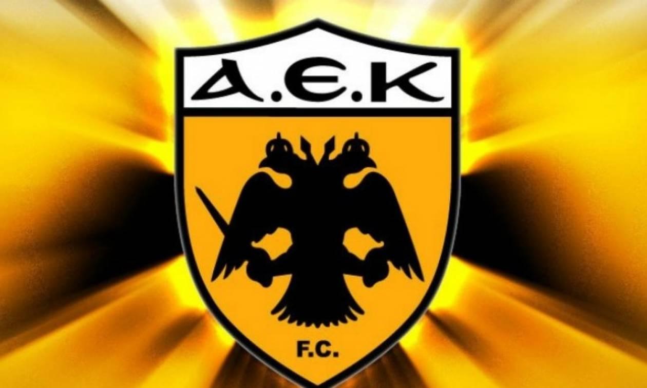Η εξωχώρια εταιρεία με έδρα την Αίγυπτο και η «σχέση» με την ΑΕΚ...