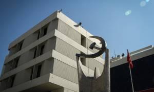 Στο αρχείο οι καταγγελίες του ΚΚΕ για υποκλοπές στα τηλέφωνα του Περισού