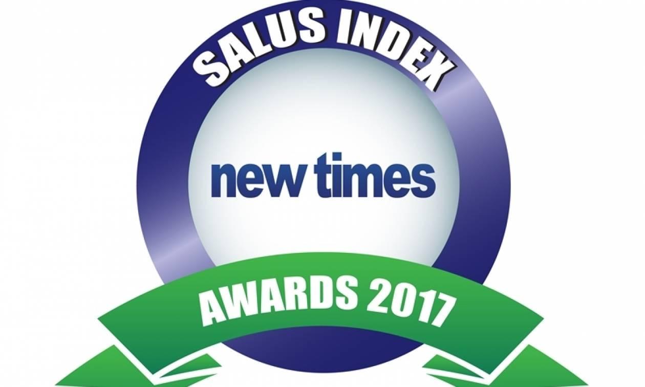 Salus Index Awards 2017: Την Πέμπτη (09/11) το φόρουμ επιχειρηματικής αριστείας