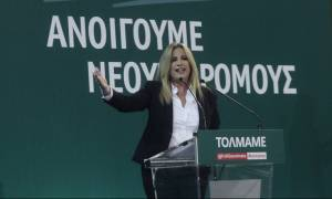 Γεννηματά: Άμεσος πολιτικός στόχος η αλλαγή της συμφωνίας με τους δανειστές