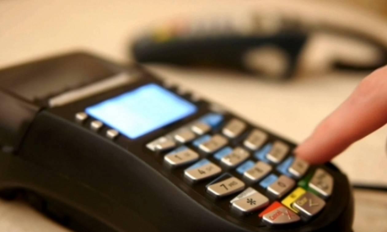 Επαγγελματικός λογαριασμός για όσους διαθέτουν POS - Υποχρεωτικά η δήλωση στο ΤΑΧΙSnet