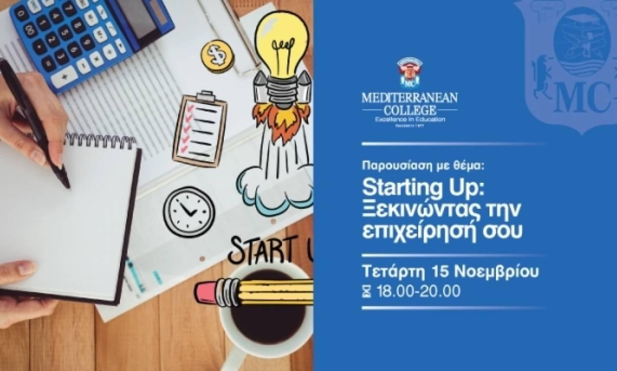 Mediterranean College: Τα βασικά βήματα για την έναρξη μιας εταιρίας