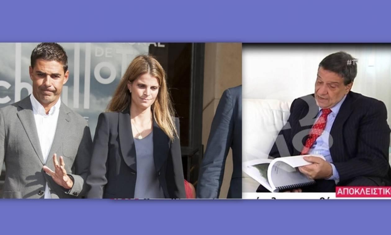 Ωνάση:Ο περιβόητος κόκκινος φάκελος, που «καίει» τον Αλβάρο και καθόρισε το διαζύγιο