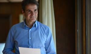 Μητσοτάκης: Η κυβέρνηση δεν έχει διασφαλίσει τη βιωσιμότητα της ΔΕΗ