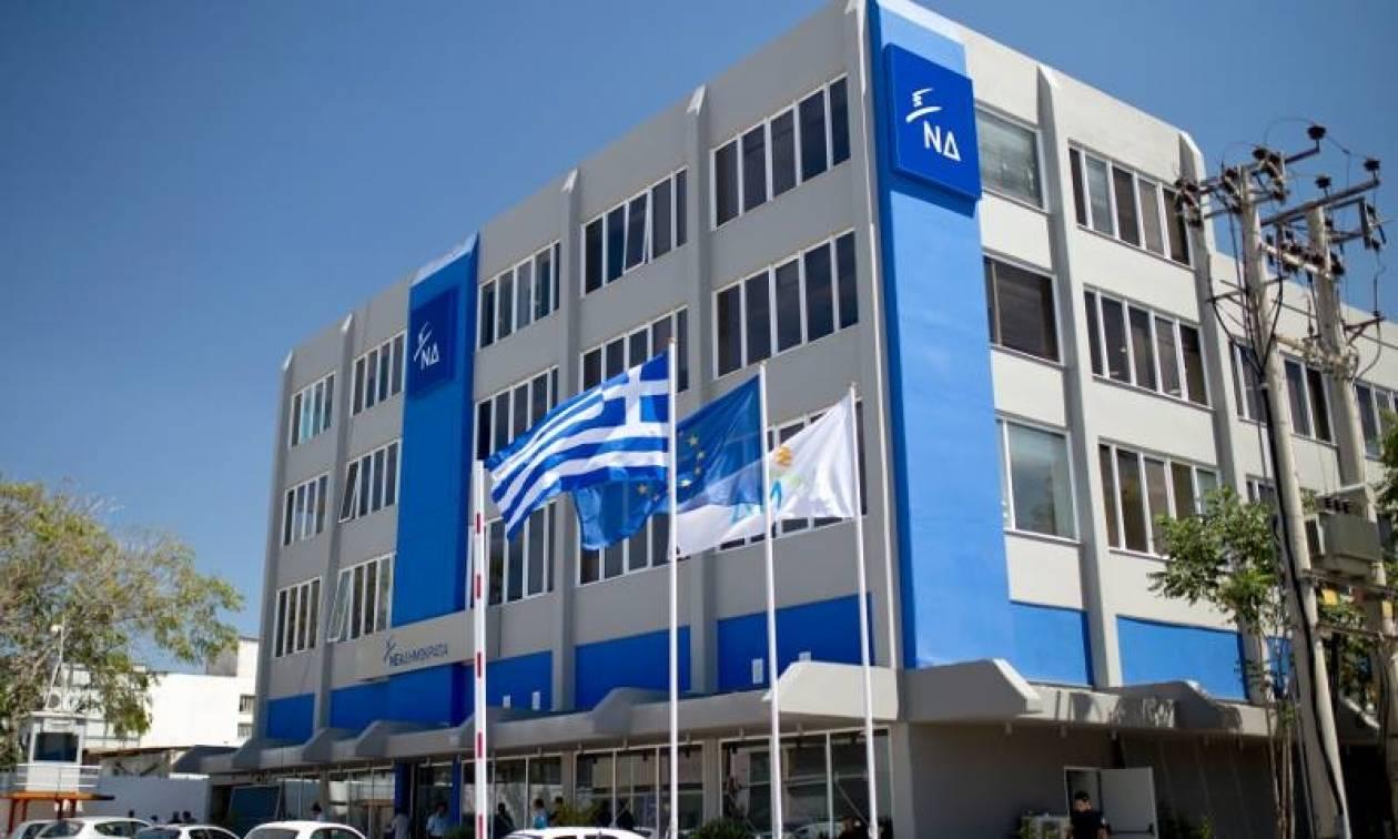 ΝΔ: Να πάρει θέση ο Τσίπρας για τις σκοτεινές συναλλαγές του συναρχηγού της κυβέρνησής του