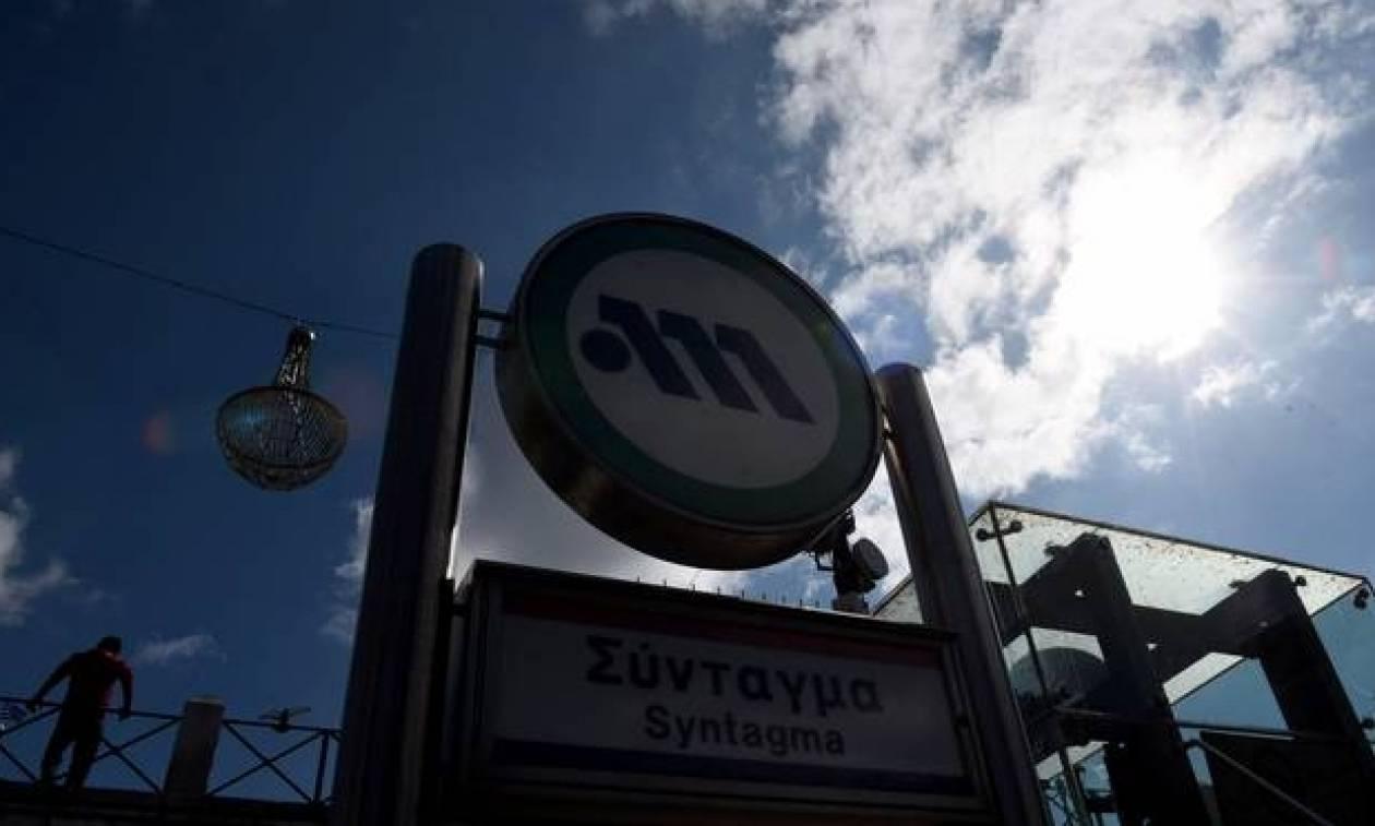 В Афинах в понедельник и четверг будут бастовать работники метрополитена