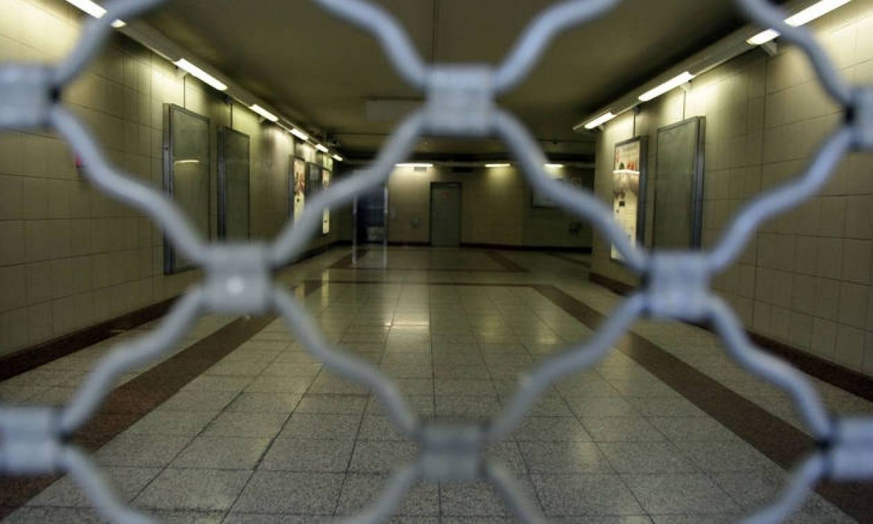 Στάση εργασίας σε Μετρό, προαστιακό και τρένα τη Δευτέρα - Ποιες ώρες δεν θα λειτουργήσουν οι συρμοί