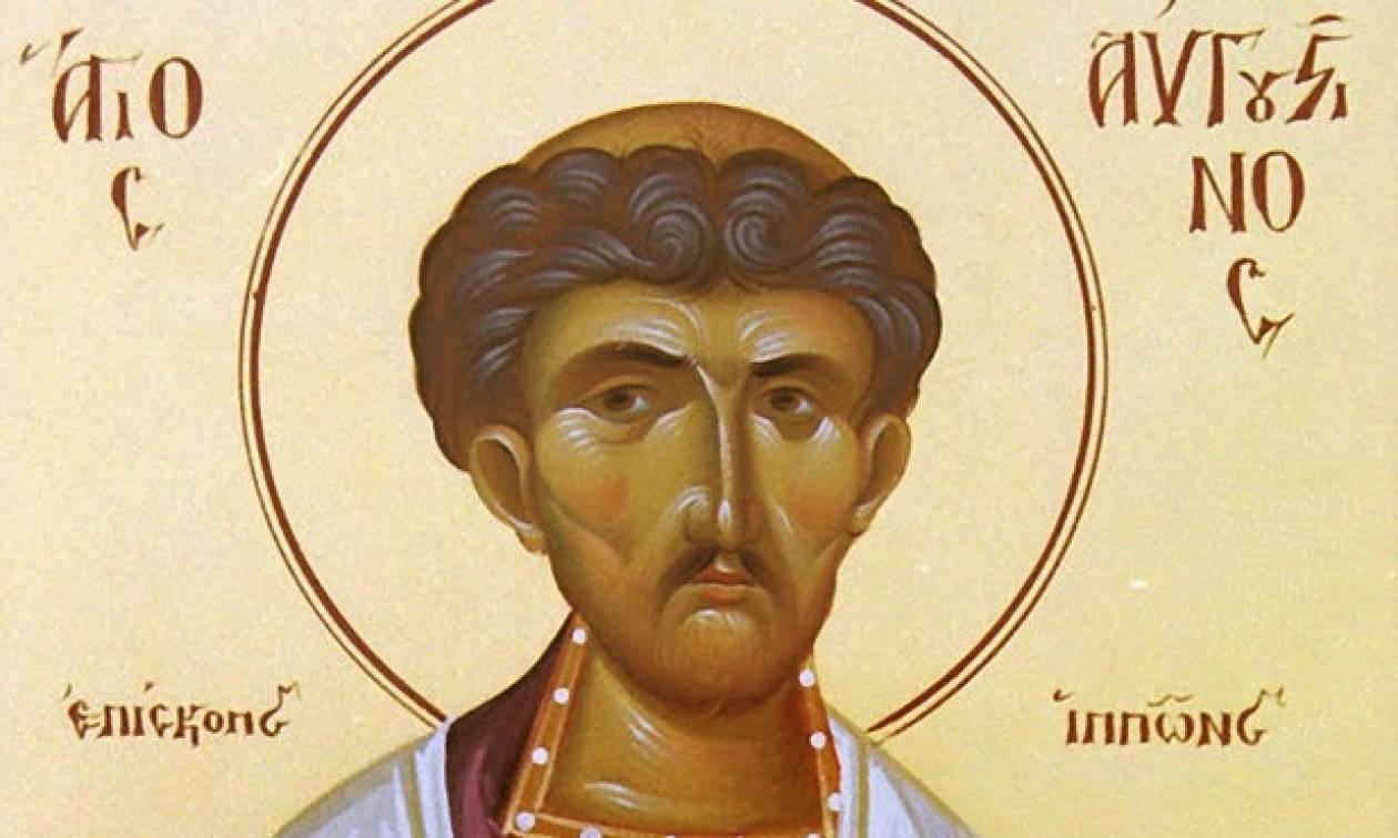 Σαν σήμερα το 354 γεννήθηκε ο Άγιος Αυγουστίνος