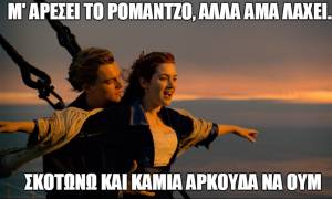Βρήκαμε 10 ξεκαρδιστικά memes από τον Τιτανικό για την καριέρα του Ντι Κάπριο!